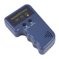 Kopírovací zařízení pro RFID